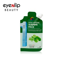 [EYENLIP] Cica Calming Sleeping Pack 25g (Weight : 32g)